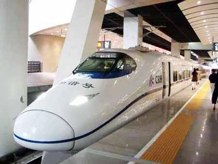 tren-rapido-entre-beijing-y-shanghai